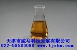 微乳化切削液BP-70II