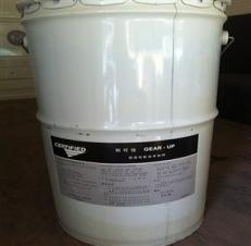 安治即可佳GEAR-UP高级齿轮油添加剂包