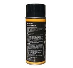 美国安治化工PR-120NF脱漆及垫片清洗剂