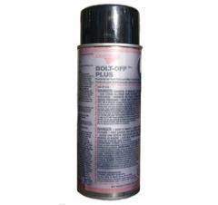安治 开博特 多功能、重负荷、不易燃渗透松动剂