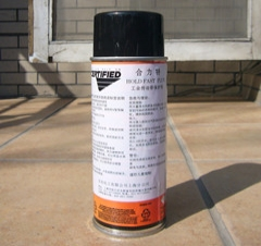 安治 合力特 工业传动带保护剂