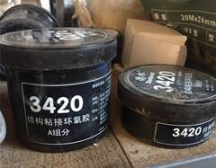 德邦3420结构粘接环氧胶