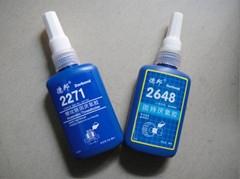 德邦2648固持厌氧胶