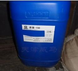 华阳恩赛 恩第-150(IS-1000)强力、安全水性清洗剂