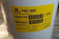 华阳恩赛 PSC-003金属油脂清洗剂