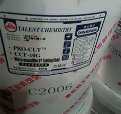 泰伦特CCF-10G微乳化极压切削液