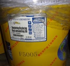 泰伦特FPC-630BⅠ脱水置换防锈油