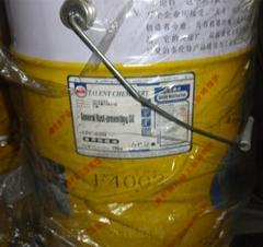 泰伦特FPC-620I通用防锈油