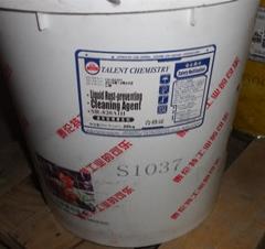 泰伦特SR-820AⅢ液体防锈清洗剂