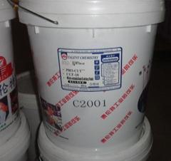 泰伦特CCF-10微乳化切削液