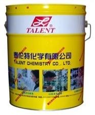 泰伦特 EC-30 机械设备清洗剂