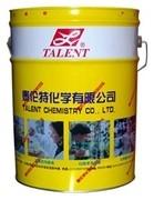 泰伦特EC-00化学机电设备清洗剂