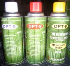 DPT-9环保型着色探伤剂