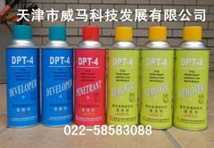 DPT-4着色渗透探伤剂