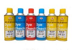H-ST宏达着色渗透探伤剂
