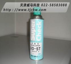 现像剂UD-ST