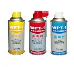 新美达WPT-1超高灵敏度着色渗透探伤剂
