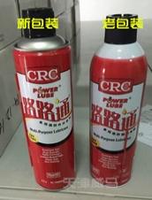 crc 05005cw路路通多用途防锈润滑剂