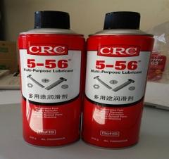 CRC5-56多用途润滑剂