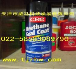 CRC18411 Urethane Seal Coat聚氨脂绝缘漆