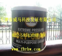 CRC SL3141 MOLY-GRAPH耐极压抗磨二硫化钼油脂