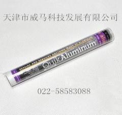 PSI速成铝QuikAluminum