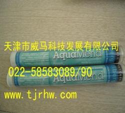 PSI水中修补剂AQUAMEND