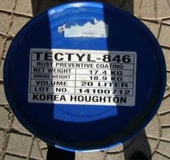泰利德防锈蜡Tectyl 846