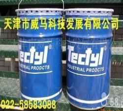 泰利德Tecty防锈蜡使用方法