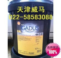 壳牌佳度S5 V100 2高温润滑脂Shell Gadus S5 V100 2