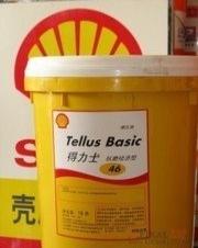 壳牌得力士抗磨液压油Shell Tellus 46