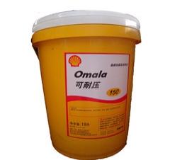 壳牌可耐压齿轮油OMALA 150/SHELL OMALA 150