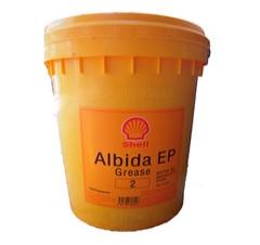 壳牌爱比达EP2润滑脂/albida EP2润滑脂