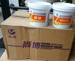 长城尚博二硫化钼锂基润滑脂3号