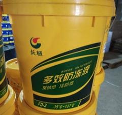 长城多效防冻液FD-2 -35℃~107℃