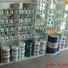 昆仑液压油LHM-22