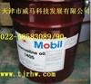 Mobil 1405导轨油/美孚威格力1405导轨油