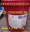 Mobil美孚ATF220自动排挡液