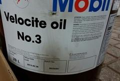 美孚维萝斯3号锭子油Velocite Oil No.3
