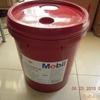 美孚齿轮油MOBIL GEAR600XP460
