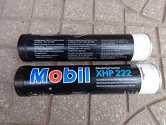 美孚Mobil XHP222润滑脂