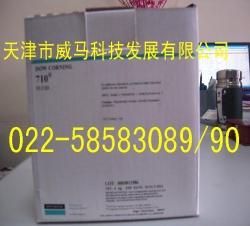 道康宁DOW CORNING710硅油