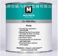 MOLYKOTE道康宁Cu-7439 Plus Paste润滑脂