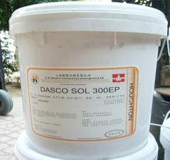 斯图尔特Dasco Sol 300EP金属切削液