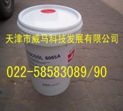 Dascool斯图尔特6065A切削液
