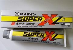 施敏打硬8008xl黑色SUPERXL