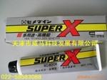 施敏打硬SUPERX8008胶粘剂