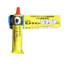 施敏打硬CEMEDINE 575F