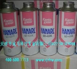 HANARL关东化成UD-420K润滑剂