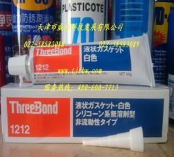 三键ThreeBond 1212液态垫圈密封胶